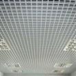 Офисные потолки: какие они?