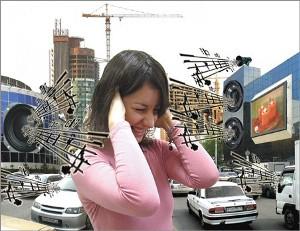 посторонний шум